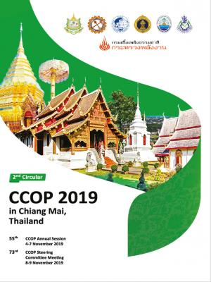 CCOP 2019 in Chiang Mai Thailand