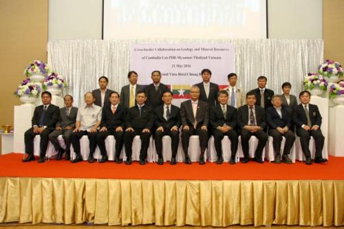 Cross-border Collaboration on Geology and Mineral Resources of Cambodia-Lao PDR-Myanmar-Thailand-Vietnam