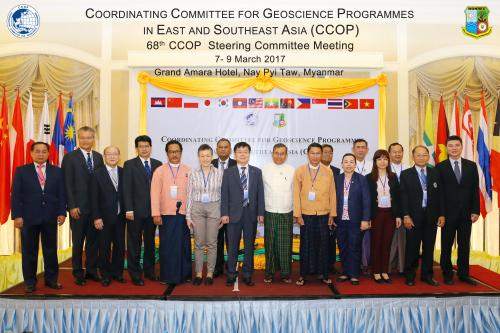 68th CCOP Steering Committee Meeting and The Cross-border Collaboration on Geology and Mineral Resources of CLMTV
